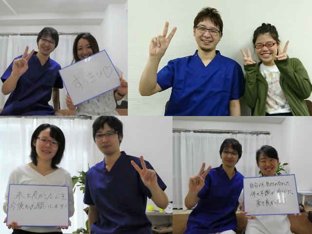 横須賀-整体-女性