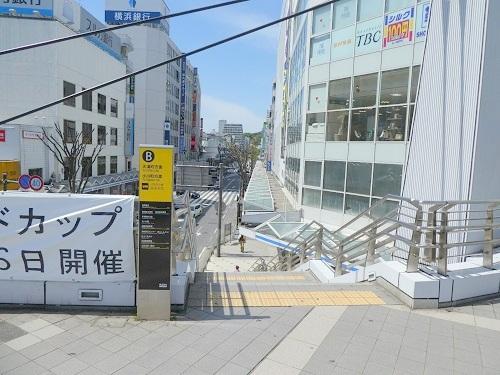 整体院こう,横須賀 整体