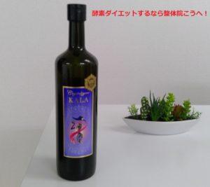 横須賀-酵素-ダイエット